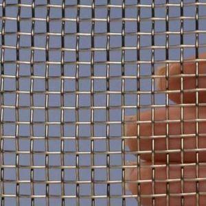 Proefstrip (staal) (RVS) gaas mesh 5 (4000 micron) ongeveer 10 x 25 cm